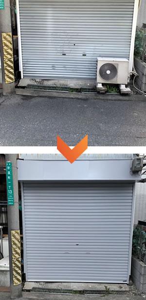 シャッター座板変形修理