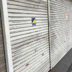 宝塚市で店舗シャッター中柱外れ復旧修理工事後