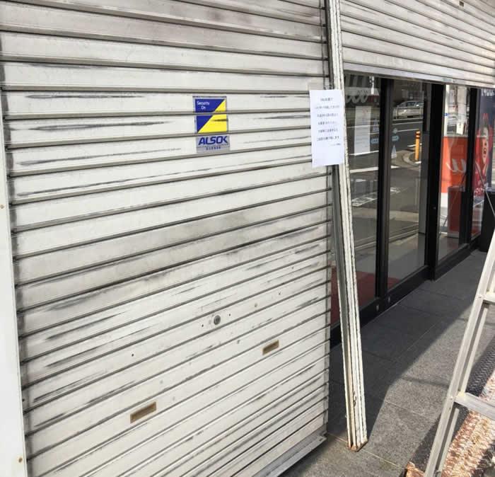宝塚市で店舗シャッター中柱外れ復旧修理工事前