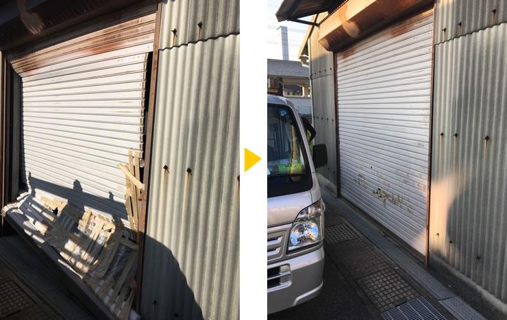 泉佐野市倉庫シャッター飛び出し復旧工事