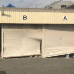泉南市でシャッター修理|集合ガレージ飛び込み復旧修理工事